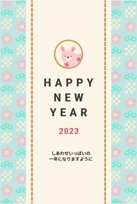 New Year CardTemplates4986