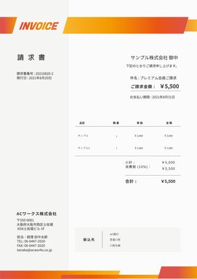 InvoiceTemplates4992