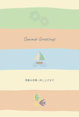 Greeting CardTemplates4232