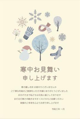 寒中見舞いテンプレート4688