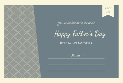 Greeting CardTemplates4241