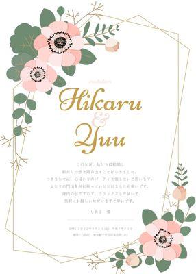 Wedding CardTemplates151