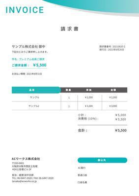 InvoiceTemplates4987