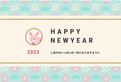 New Year CardTemplates4999