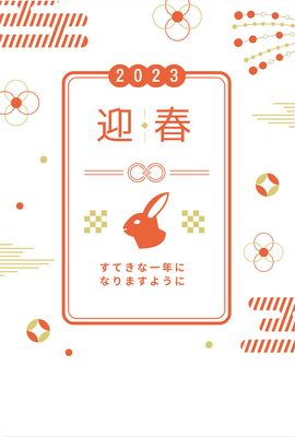 New Year CardTemplates5004