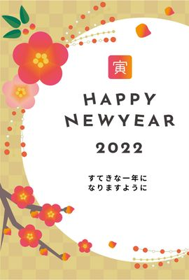 New Year CardTemplates5000