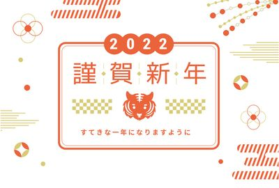 New Year CardTemplates5005