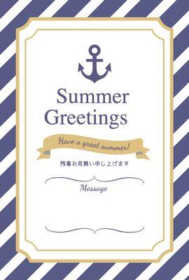 Greeting CardTemplates4230