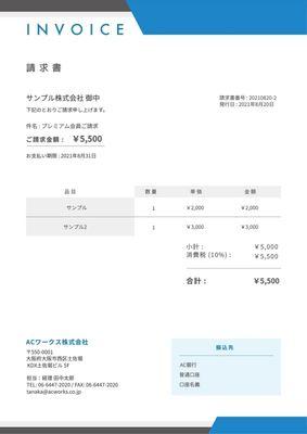 InvoiceTemplates4988
