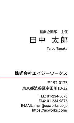 名刺テンプレート1461