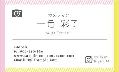 名刺テンプレート5048
