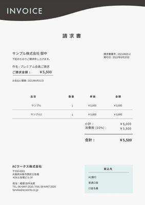 InvoiceTemplates4990
