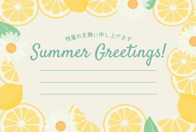 Greeting CardTemplates4226
