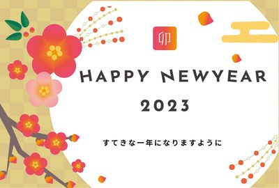 New Year CardTemplates5001