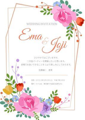 Wedding CardTemplates148