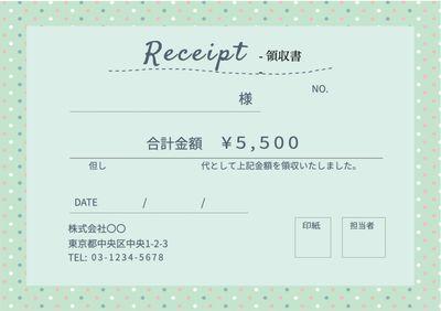 ReceiptTemplates4045